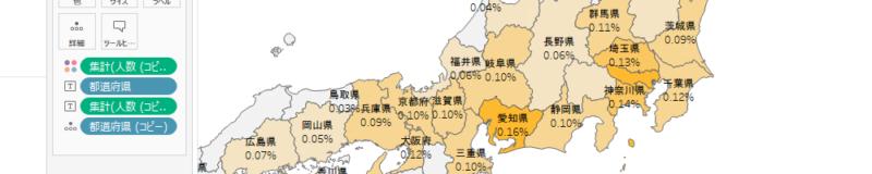 外国人数 国勢調査と在留外国人統計