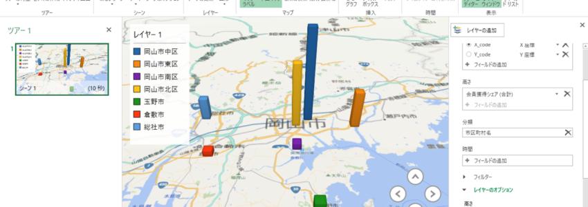 市区町村マスタ1-鳥取県・岡山県 (エクセル3D Mapsに活用できる!XY座標付き)